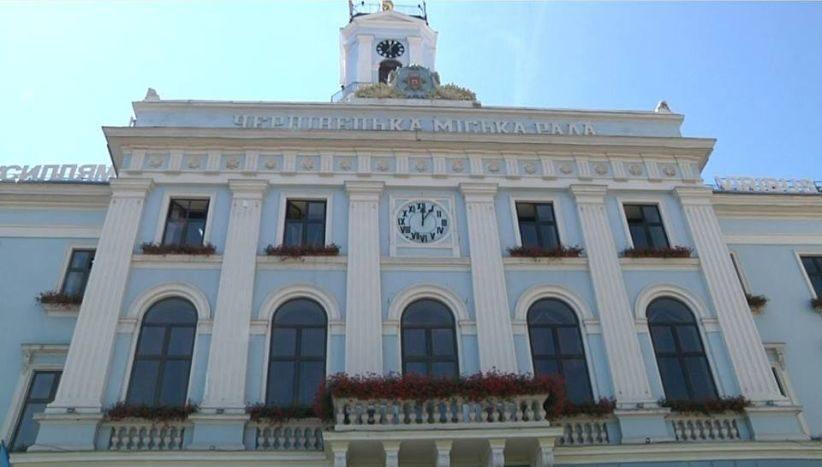 29 жовтня відбудеться сесія Чернівецької міської ради