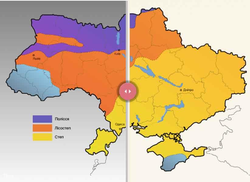 Весни будуть короткими: кліматичні зони України змістилися на 200 км на північ