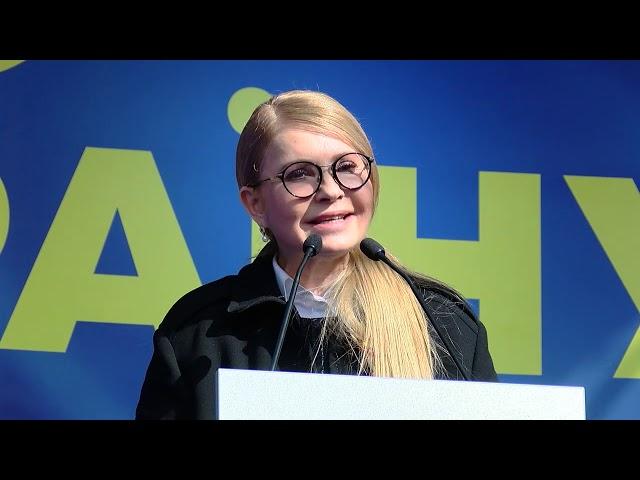 Повірити в молодь і зберегти цінні кадри. Ю. Тимошенко відвідала Чернівецьку область
