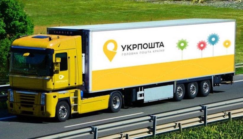 Під час карантину українці замовили через Укрпошту майже 55 тисяч посилок доставки ліків