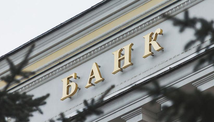 Від початку року в Україні закрили 60 відділень банків