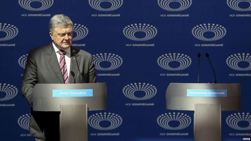 """Порошенко пропонує Зеленському дебати на """"Олімпійському"""" 19 квітня о 16:00 годині"""