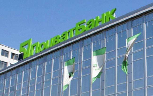 У суді пояснили, чому націоналізацію Приватбанку скасували