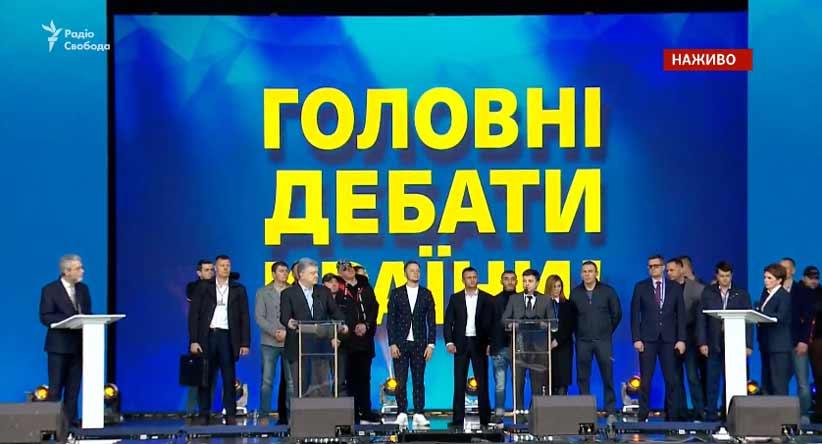 Промови кандидатів у президенти на дебатах
