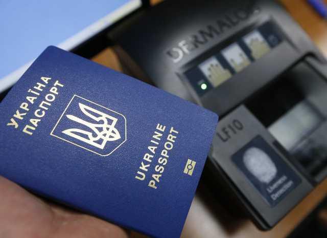 В Україні зросте вартість оформлення біометричних документів