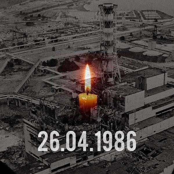 Минуло 33 роки з дня Чорнобильської катастрофи