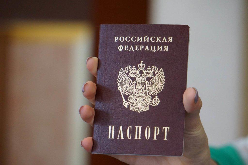 125 тисяч жителів ОРДЛО отримали громадянство РФ — МВС Росії