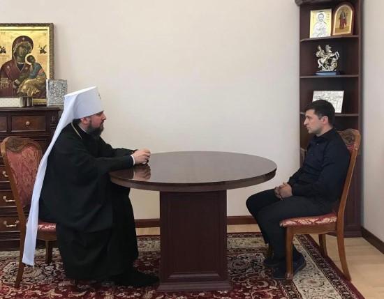 Зеленський зустрівся з предстоятелем ПЦУ митрополитом Епіфанієм