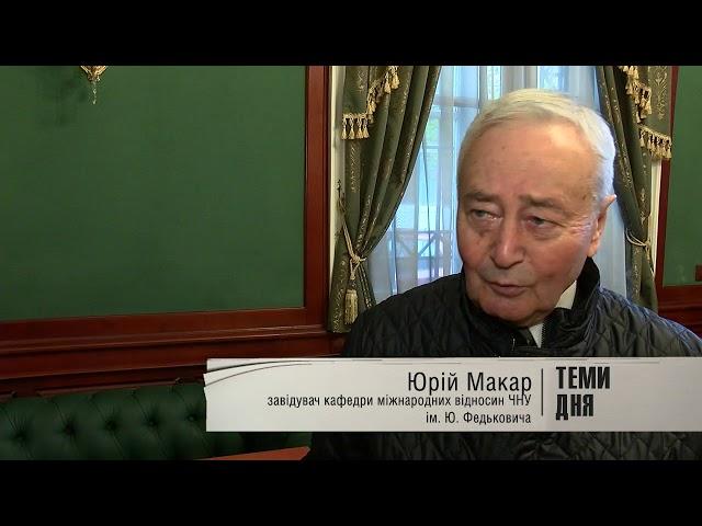 Українцям слід використовувати власний потенціал, а не лише розраховувати на сторонню допомогу
