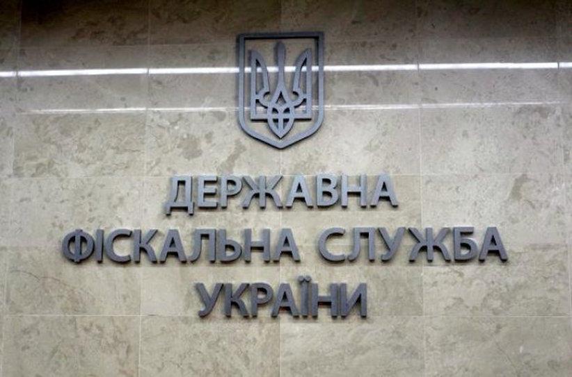 Реформа ДФС: відомі кандидати на пости глав митниці та податкової