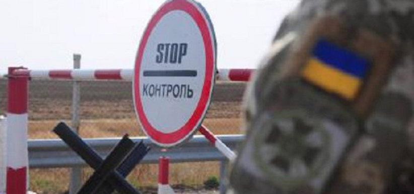 "Пункт пропуску ""Мар'їнка"" закрили: бойовики обстріляли блокпост"