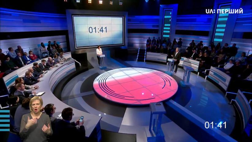 Суспільне під час дебатів отримало повідомлення про ймовірний теракт