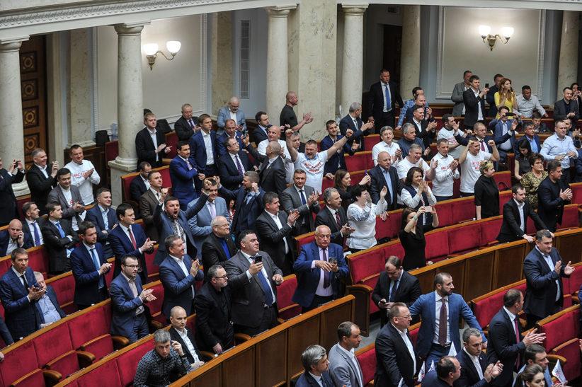 """""""Закон про українську мову формує основу державності"""" – Арсеній Яценюк"""