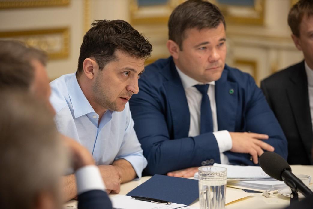 Зеленський підписав указ про реорганізацію АП