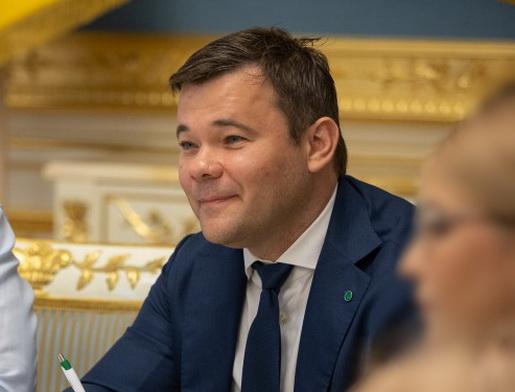 Петиція за відставку глави АП Богдана набрала необхідні голоси