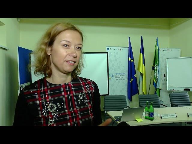 Чернівецька міська рада співпрацюватиме з ініціативою CoST