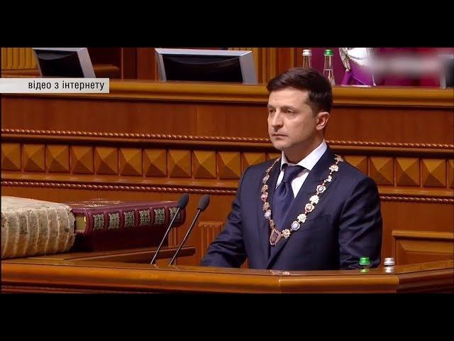 Інавгурація Зеленського. Чи зможе розпустити Парламент новобраний Президент?