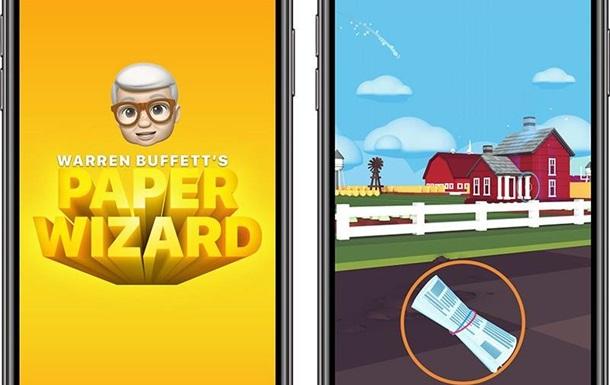 В Apple представили першу за 10 років гру для iPhone