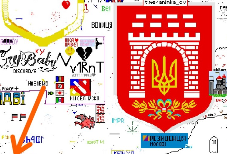 Чернівчани онлайн намалювали на піксельній карті світу герб міста