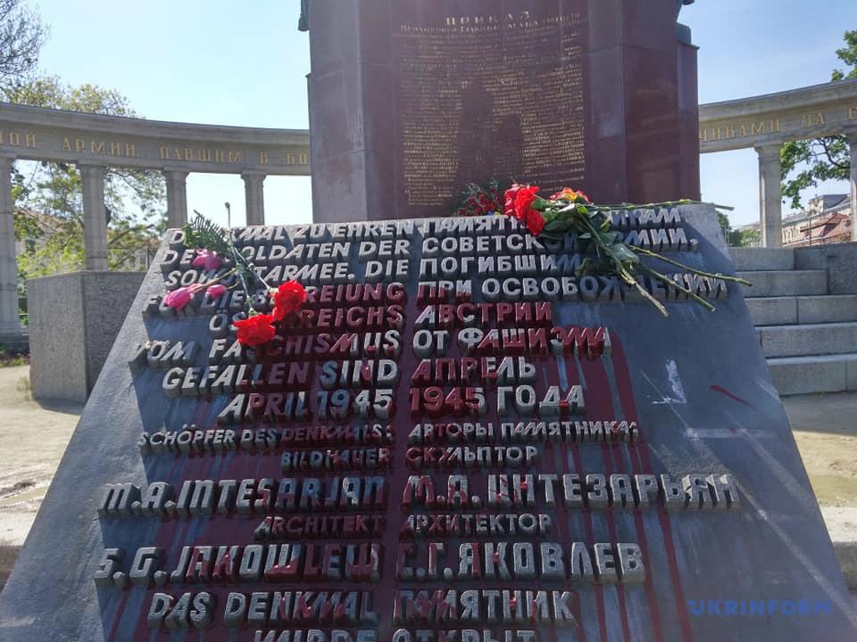 У Відні пам'ятник радянським солдатам облили червоною фарбою – ЗМІ