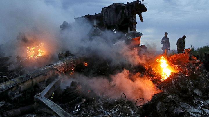 Слідство у справі MH17 звернулося до жителів Курська та російських військових