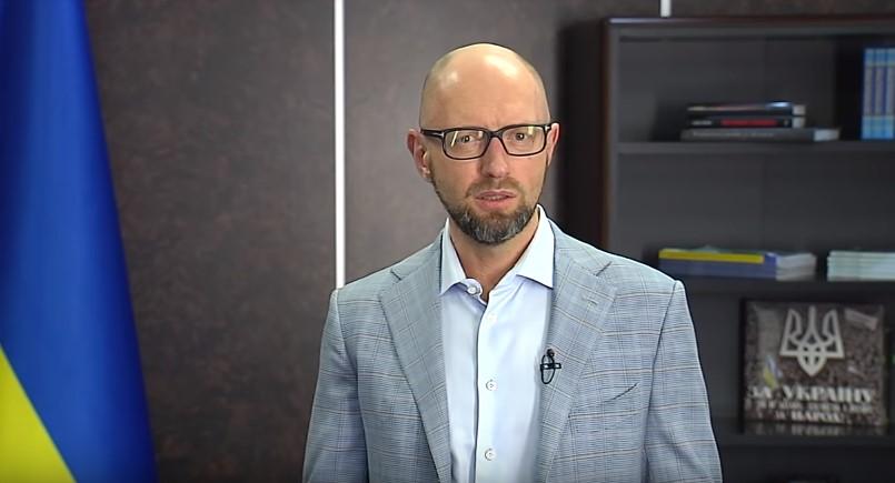 Яценюк про рішення КС: У майбутнє закладена бомба (відео)