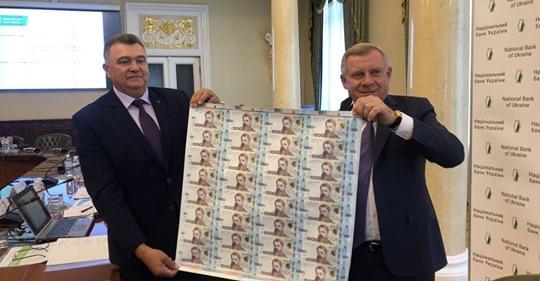 В Україні з'явиться нова банкнота: Нацбанк показав фото нової купюри