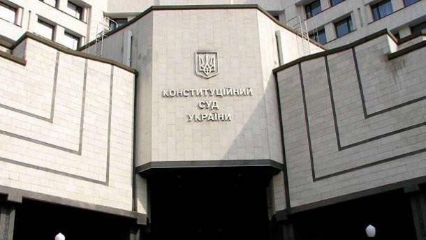 Конституційний суд України розгляне законність запровадження карантину – ЗМІ