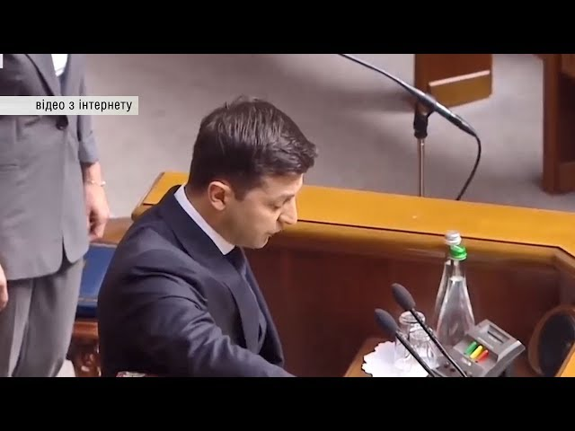 Зеленський звільнив очільника УСБУ в Чернівецькій області