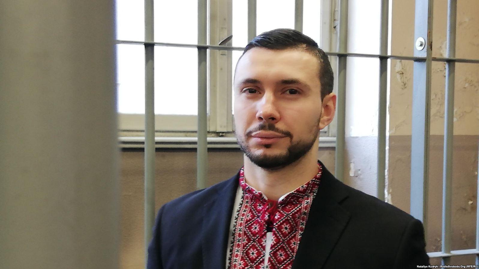 Нацгвардійця Віталія Марківа засудили в Італії до 24 років за ґратами