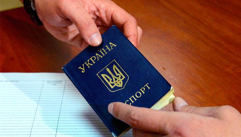 На Буковині поліція оштрафувала чоловіка, який був без паспорту