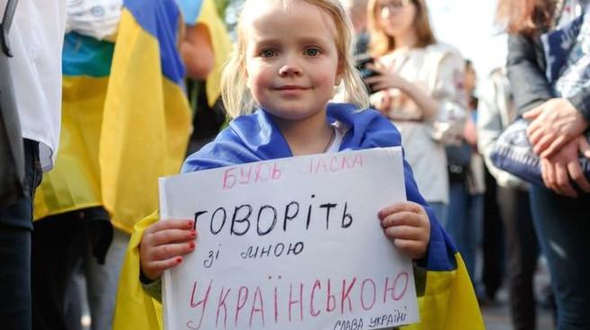 Відсьогодні сфера обслуговування перейшла на українську мову