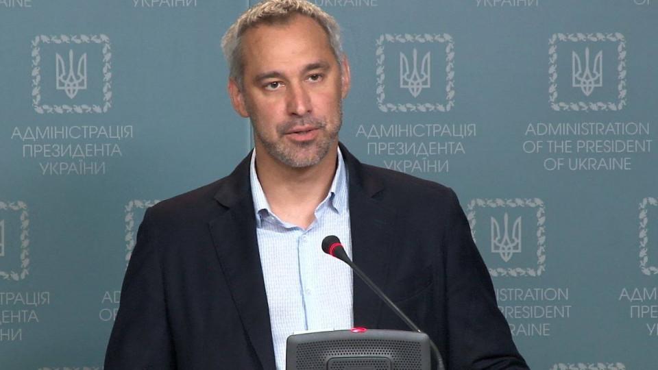 Генпрокурор створив департамент ГПУ у справах Майдану
