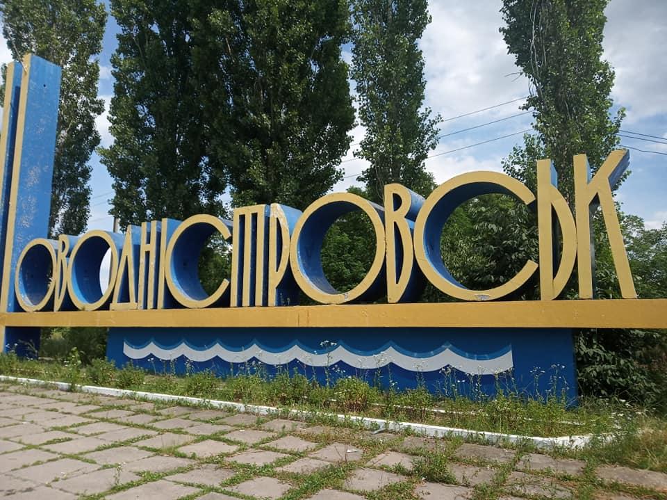 Жителі Новодністровська та навколишніх сіл розробляють стратегію порятунку ОТГ