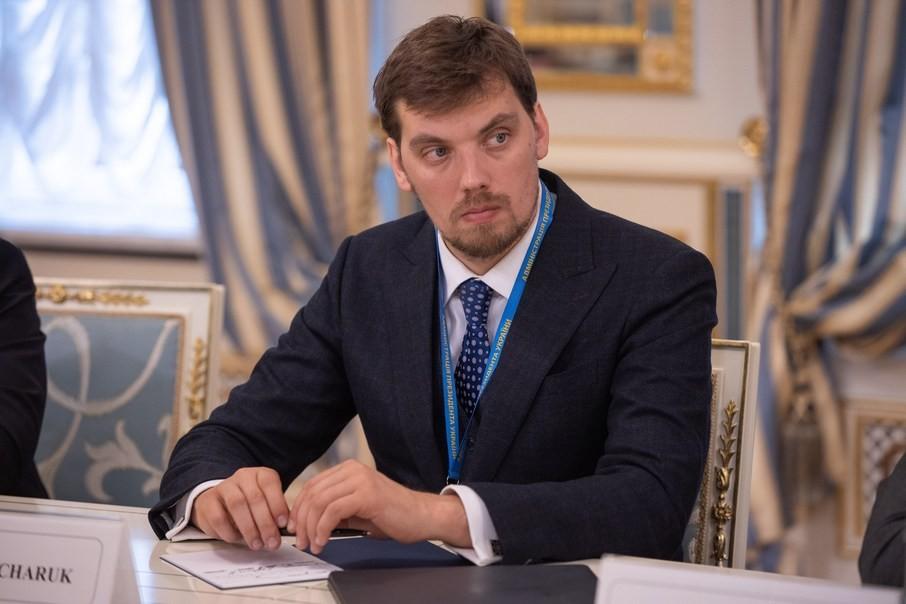 Засідання Кабміну проводитимуться у закритому режимі — Гончарук