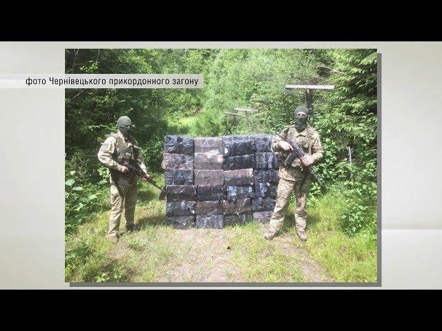 Партію контрабандних цигарок на 1,5 млн грн. виявили поблизу Селятина