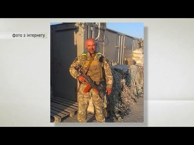 Після тривалої хвороби помер учасник АТО з Буковини