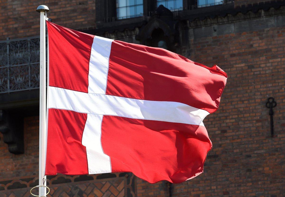 Королівська сім'я Данії не виключає можливість продажу Гренландії