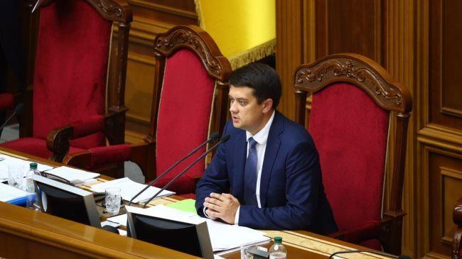 Закон про скасування депутатської недоторканності ухвалено без порушень – Разумков