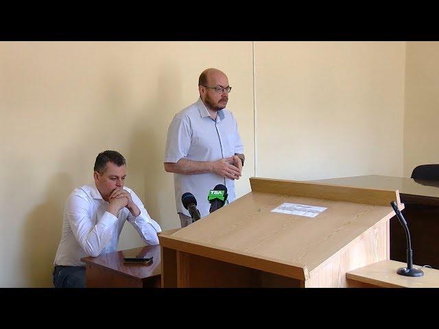 Чергове судове засідання у справі Білика знову не відбулось