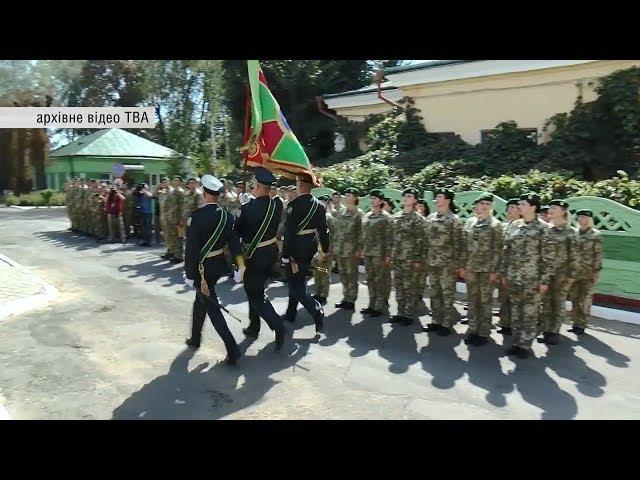 22 серпня Чернівецький прикордонний загін відзначає День військової частини