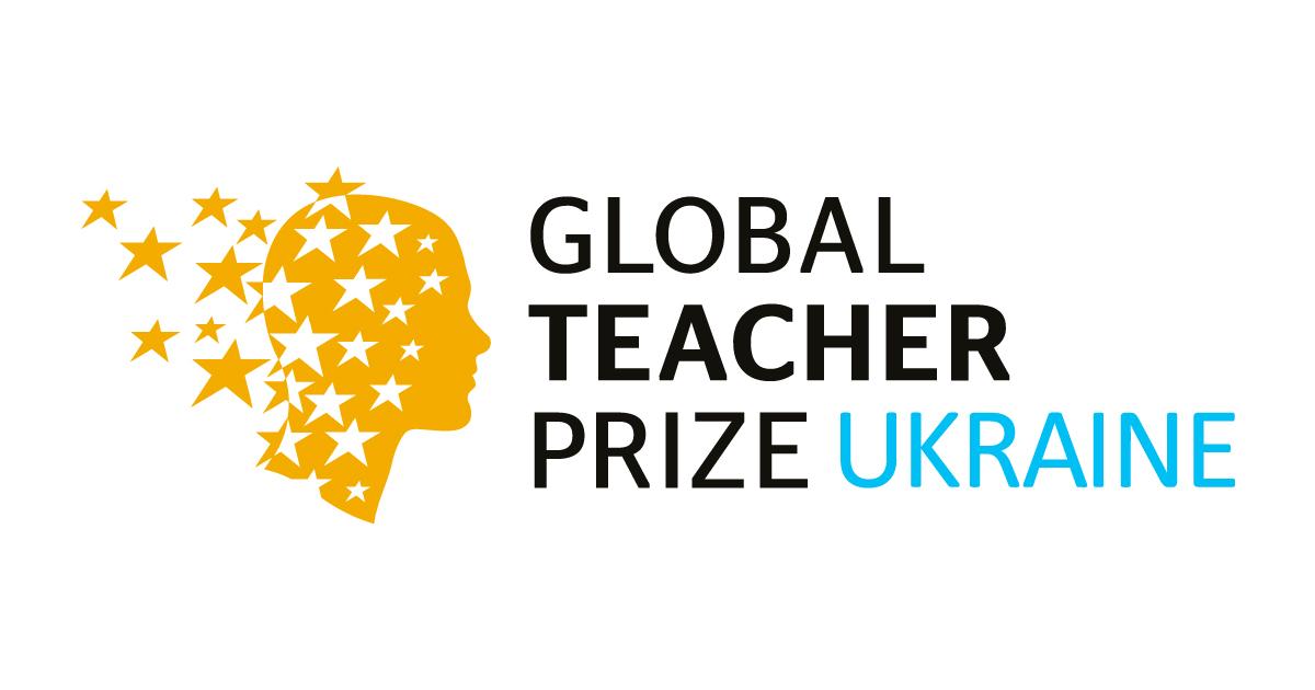 45 вчителів з Буковини номінували на премію Global Teacher Prize Ukraine