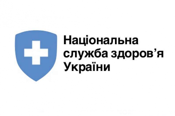 У Національній службі здоров'я розказали, які медичні послуги будуть безоплатні для українців у 2020 році
