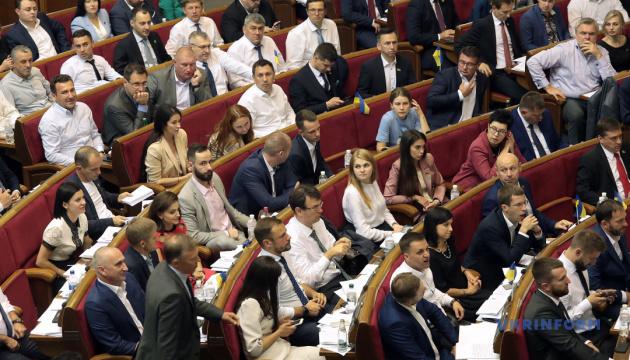Рада передала в КС законопроект щодо зменшення кількості депутатів та зміни виборчої системи