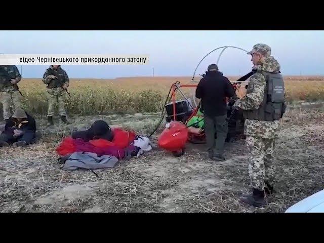 На Буковині виявили мотодельтаплан контрабандистів