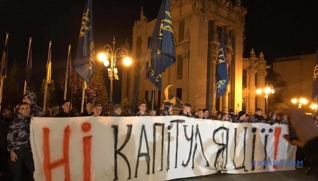 Учасники протесту у Києві розходяться з Майдану, але обіцяють повернутися
