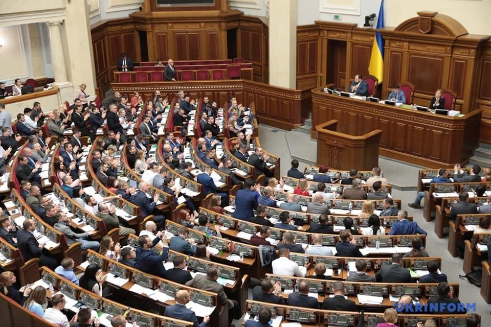 Рада підтримала законопроект про стимулювання фермерських господарств