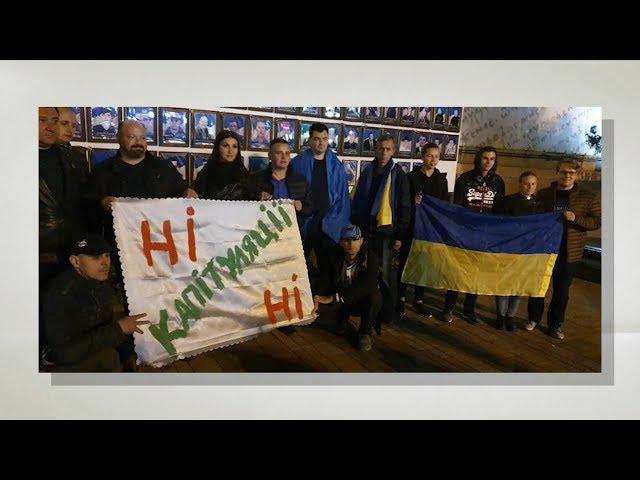 У Чернівцях активісти вийшли на акції проти формули Штайнмаєра