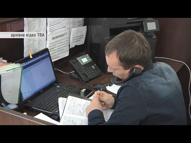 У Чернівцях відзначили 4 річницю від створення контакт-центру безоплатної правової допомоги