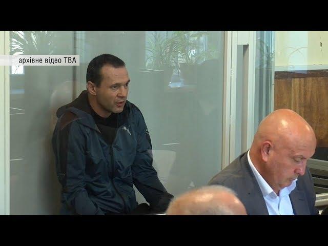До 7,5 років позбавлення волі засудили винуватця ДТП, в якій загинув гравець команди КВК
